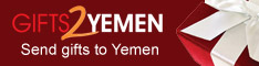 GIFS2YEMEN - send gifts to Yemen